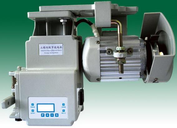 Brushless Sewing Machine Servo Motor China Manufacturer
