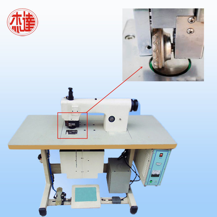 Ultrasonic Surgical Gown Sewing Machine