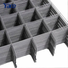 2016 hot new arrivals 6mm reinforcing wire mesh price for sale