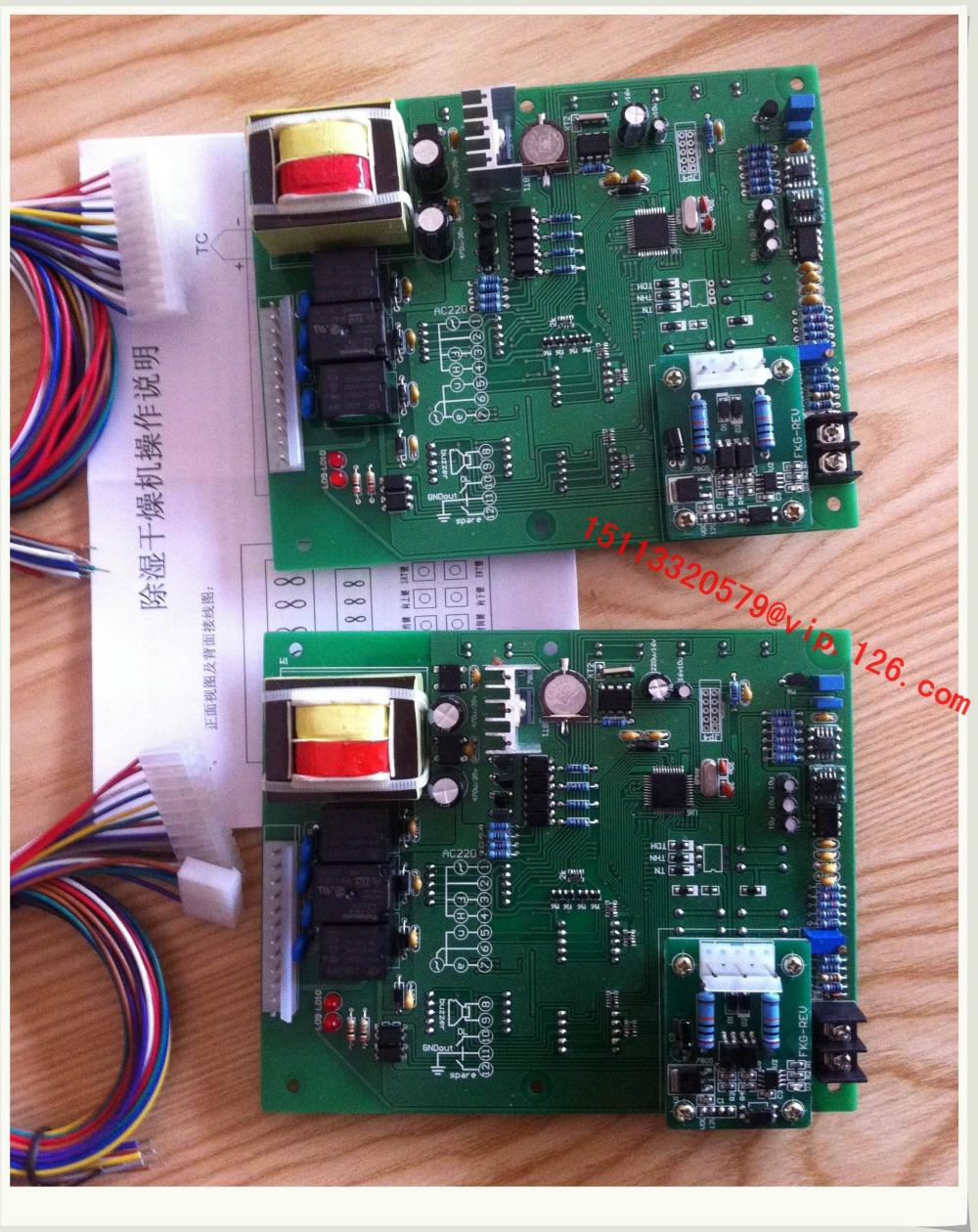 Plastic Drying Dehumidifier Control Board