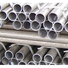 China Lieferant 6105 Aluminium nahtlose Rohre