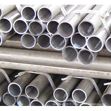 Chine fournisseur 6105 tubes en aluminium sans soudure