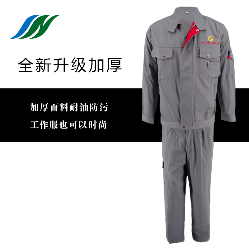 Grey Cotton Jacket for Man