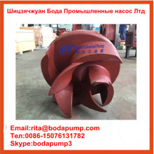 Slurry Pump Interchangeable Ahf Froth Pump Impeller