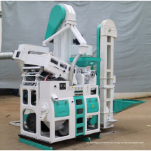 Paddy Polisher Machine / Paddy Haut Entfernung Maschine Lieferant