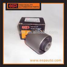Brazo de Suspensión de Coche para Pathfinder R50 55046-0W001