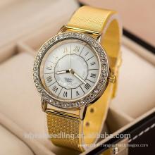 Vogue simple en acier inoxydable doré classique femme ladies fantaisie montres