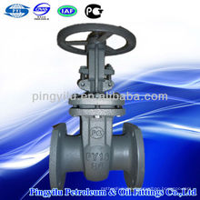 gost standard cast steel gate valve Z41H-16C DN50-DN600 made in China
