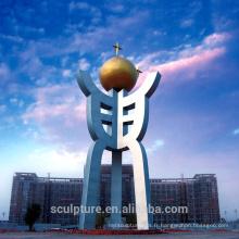 2016 Nouvelle sculpture moderne Sculpture abstraite Statue urbaine Cas réussi