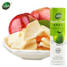 Getrocknete Apfelchips / Apfel knackige Scheibe 50g