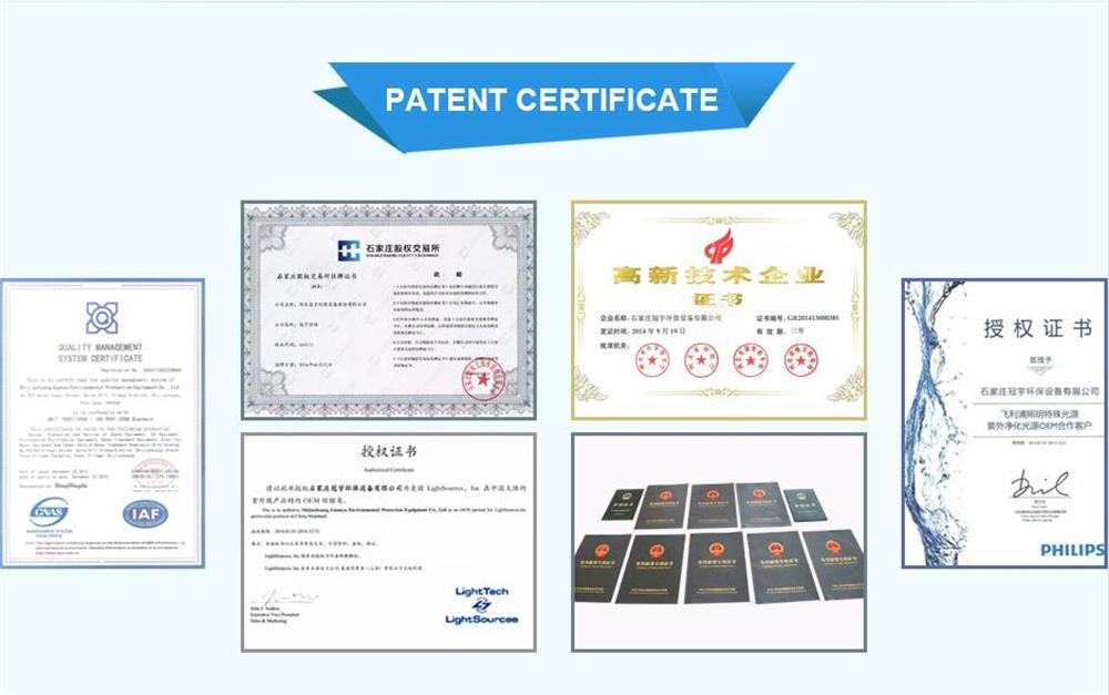 certificate of UV sterilizer factory