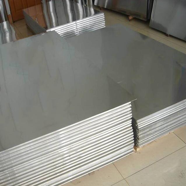 Aluminum Sheet For Shipbuilding 10