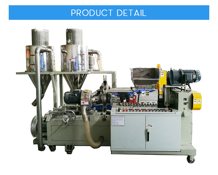 pelletizing integrated machine
