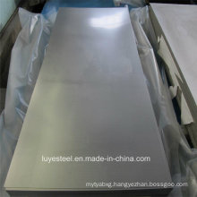 Hot Selling DIN/En 2.4060 Gr. 4 Titanium Sheet Titanium Plate