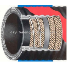DN125*3M concrete pump rubber hose