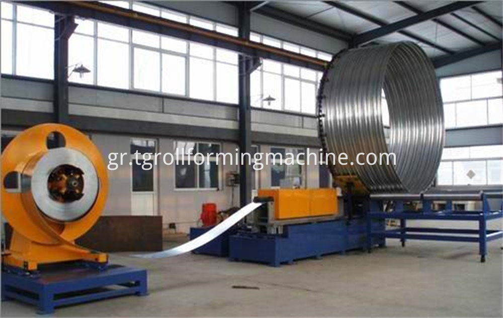 Spiral Corrugated Pipe Making Machine