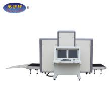 machine intelligente de détecteur, scanner de bagages de X-Ray