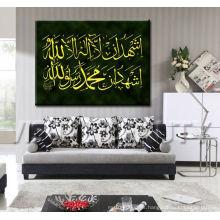 Pintura islámica del arte de la caligrafía