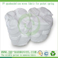 15-50GSM Nonwoven Box Spring Fabrics