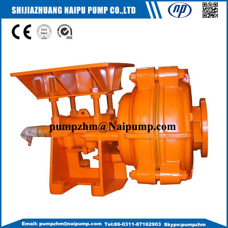 005 AH horizontal slurry pump