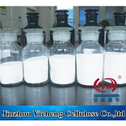 Water treatment chemicals powder HPMC ether