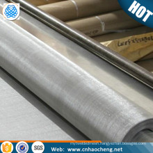 250 75 100 micron 904L stainless steel woven metal fabric wire mesh