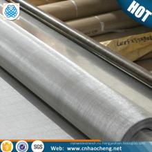 Еды 150х150 сетка из нержавеющей стали /нержавеющая сталь сок фильтр сетки