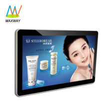 32 Inch Wall Mounted Elevator Lcd Advertising Display Screen, Digital Signage Player