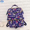 Fashion small fresh sports Canvas Backpack
