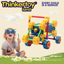 Brinquedo plástico do enigma para o trem do cérebro