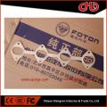 CUMMINS ISF3.8 Exhaust Manifold Gasket 5261421