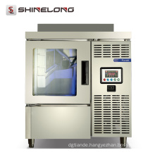 FRIM-6 New Generation Ice Maker Blue Light Under Counter Ice Making Machine