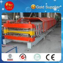 Машина для производства двойных стальных листов экспортного качества