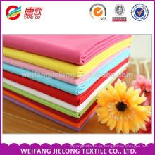Tela de algodón tela de algodón color sólido engrosamiento sofá de arena de algodón ropa de cama hecho a mano de algodón de bricolaje
