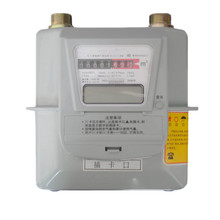 Industrial IC Card Prepaid Diaphragm Gas Meter with Steel Case