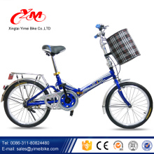 Bicicleta plegable Alibaba con canasta / bicicleta plegable de buena calidad de una sola velocidad / bicicleta con portador