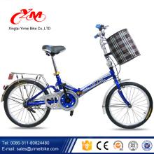 Складной алибаба велосипед с корзиной/хорошее качество одиночный скорость складной велосипед/велосипед с Carrier