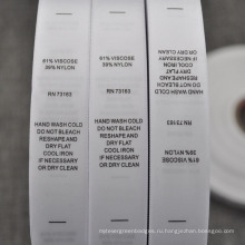 Наклейка для этикеток с надписью на этикетке с надписью «Наклейка для белья / бюстгальтера»