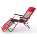 Wholesale folding camping chair outdoor leisure sun lounge chair on sale