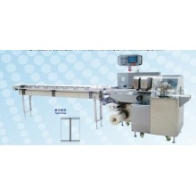 Cream cake Packaging Machine