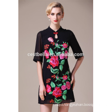 Alibaba express Online china suppliers High quality women clothes