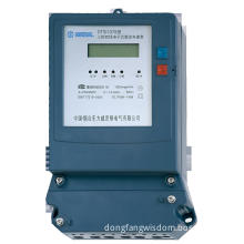 three phase four wire electronic PLC energy meter