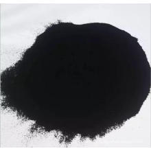 Fast delivery pure C60 fullerene powder 98%, 99%, 99.5%, 99.9%, 99.95%