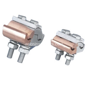 نوع JBTL Bimetal Parallel Groove Clamps