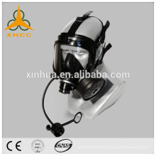 MF18D-1fire protection mask