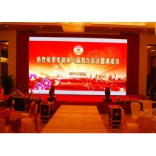 Indoor Stage Rental LED Display Excellent Heat-sinking