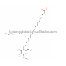 PEG-20 Methyl Glucose Sesquistearate /72175-39-4