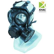 Máscara de gás MF22