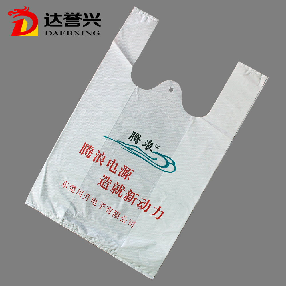 T-shirt Plastic Promotion Favorable Bag in Supermarket