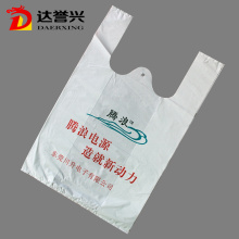 T Shirt Plastic Promotion Favorable Bag Supermarket